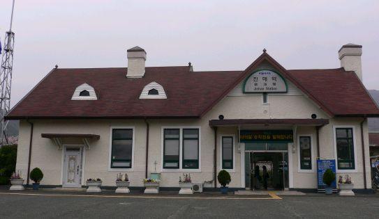 鎮海駅: nabiオンマのソウル便り
